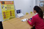 부산외국어대학교, 대학일자리센터 비대면 진로취업서비스 제공