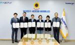 부산진구, 지역사회 통합돌봄「식사·영양관리 사업」 다자간 업무협약 체결