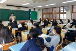 부산가톨릭대, 2021학년도 입시홍보 활동 본격 '시동'