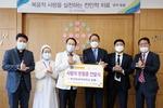 부산외국어대학교, 부산성모병원에서 사랑의 헌혈증 전달식
