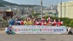 부산 동구, 도시환경정비의 날 '소규모공원 및 행복꽃밭 일제정비' 실시