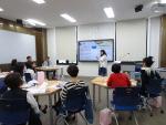 부산외국어대, 계열맞춤형 교수법 지원 콜로키움 개최