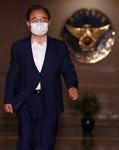 오거돈 구속여부 2일 판가름…발부땐 민선 부산시장 두번째
