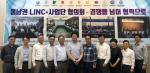 한국해양대 LINC+사업단, 10개 대학과 창업강좌 공동 개발