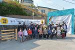 부산 동구 청년 예비사회적기업 「공공플랜」 '메이커 디자인 연구소' 개소