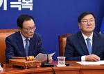 """민주당, 국회 개원 압박…통합당 """"원구성 협상이 먼저"""""""