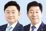 """여당 최인호 """"전대 출마 고심"""" 박재호 """"오거돈 사태 수습 총대"""""""