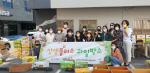 부산진구 지역아동센터 '상생플러스 과일 나눔' 행사 진행