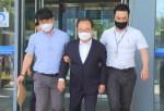 '오거돈 구속은 면했다' 법원, 구속영장 기각