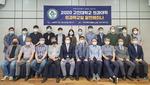 고신대복음병원 외과학교실 발전 세미나 개최