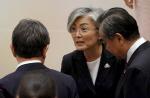일본 외무상, '기업인 입국 제한  완화' 한국  제안 사실상 거부