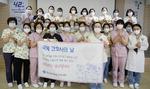 은성의료재단 좋은병원들, 국제간호사의 날 기념