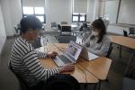 부산외국어대학교 LINC+ 사업단, 온라인 취업역량강화캠프 개최