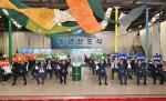 '친환경에너지 선도도시 영도' 원년선포식 개최