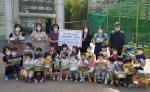 장산초어린이집 원아들, 해운대구 반여1동 행정복지센터에 직접 재배한 채소 전달
