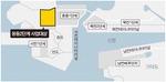 법원, 신항 웅동 2단계 개발 우선협상대상자 BPA 취소 처분