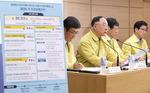 정부, 내달 리쇼어링 보완 대책…수도권 공장총량제 손대나