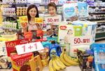 재난지원금 사용 제외 대형마트, 주말 할인 행사로 '고객 모시기'