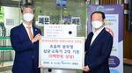 강생일 한국자유총연맹 연제구지회장, 부산 연제구에 초음파 분무형 살균·소독기 2대 기증