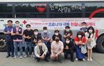 공공운수노조 부산문화회관지회·부산시립예술단지부·영화의전당지회 노조원, 헌혈증 기증