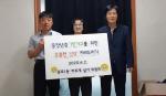 바르게살기운동용호1동위원회 저소득 중장년층을 위한 훈훈한 밥상 차려드리기 사업 추진