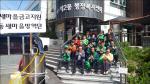 '건강하고 안전한 서2동을 위한'서2동 방역단, 하절기 방역 발대식 개최