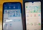 중국 사용내역 들여다볼 디지털 화폐 추진…빅 브라더 꿈꾸나