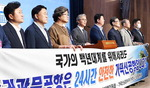김해신공항안 운명 임박…궁지의 PK 여권 사활 걸었다