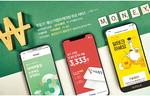 펀드로, 앱통장으로…IT공룡들 금융영토 확장 '테크핀(기술+금융) 전쟁'
