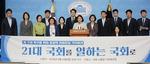 통합당 법사위 포기냐 사수냐 '갑론을박'