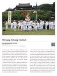 밀양아리랑대축제 '한국 대표 축제'로 세계인에 선봬
