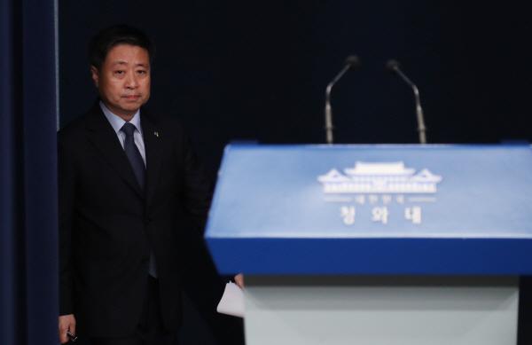 """[전문] 청와대 """"북한 언행, 더 이상 감내하지 않을 것 … 전적으로 북측 책임"""""""