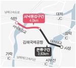 대저대교 사태 부산시 '뒷북 사과'…환경영향평가 용역업체는 행정처분