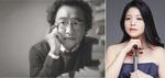 한예종 조혜운 연주와 김정운 명강의로 행복 충전