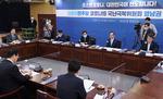 신공항 언급 피하던 총리실, 지난주 PK 민심 파악했다