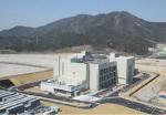 마이크로소프트, 부산 강서 미음산단 데이터센터 준공