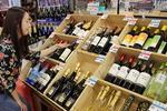 롯데마트 3000원대 와인 출시