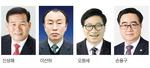 부산시의회 의장 선거 대세론 굳히기냐, 결선서 뒤집기냐