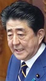 일본 영향력 줄어들까봐…아베, 한국 G7 참여 '재뿌리기'