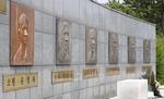 [포토뉴스] 제2연평해전 29일 18주기