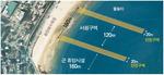 송정 서핑구간 80m→ 120m 확장