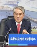 """""""미래교육 구축해 포스트 코로나 시대 준비"""""""