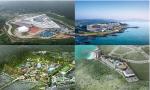 부산 오시리아 관광단지 투자유치 완료 '주요시설 보니'