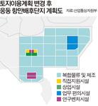 부산진해 경자구역 물류부지 확대…신항 동북아 물동량 선점 기대감