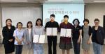 동아대 패션디자인학과, 2020학년도 1학기 혜암장학금 수여식 개최