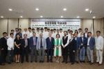 와이즈유 '태권도학부 학술세미나' 개최