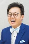 [동정] 부산남구라이온스클럽 신임회장 취임