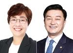 여당 중영도 지역위원장에 박영미…김비오 총선 후보 중 유일 고배