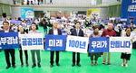 서부경남 공공의료 확충 도민 토론회 열려