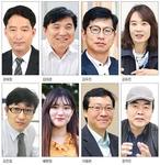 6월 독자권익위원회